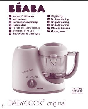 Инструкция для блендера-пароварки babycook original на русском языке
